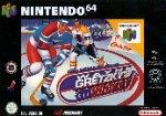 Wayne Gretzky - 3D Hockey